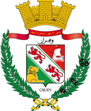 Centre de Conventions d'Oran
